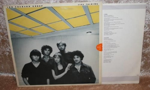 jon-eberson-group-jive-talking-1981.jpg